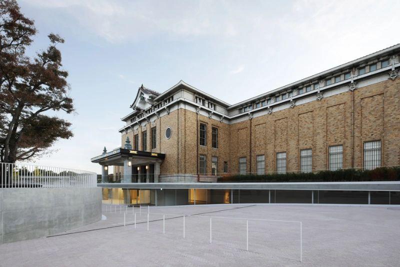 Kyocera Museum of Art